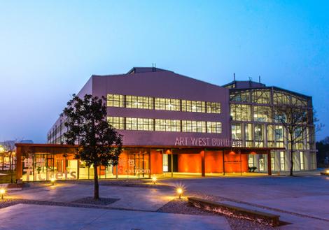 West Bund Art Center